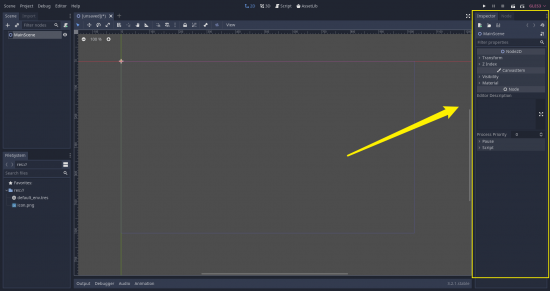 Godot editor with Inspector highlighted